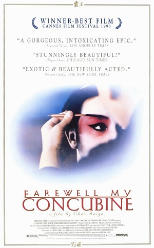 Farewell_My_Concubine_poster